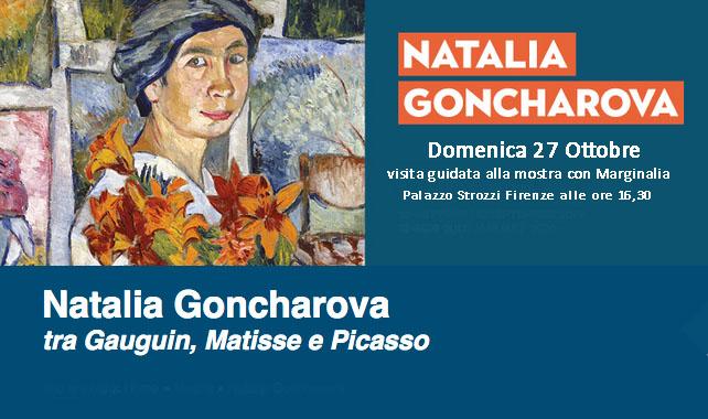 Visita Guidata alla mostra di Natalia Goncharova