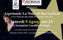 Aspettando le stelle di San Lorenzo il 9 agosto